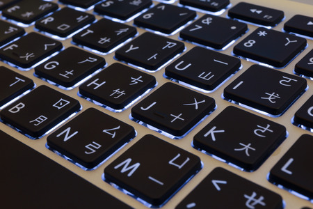 alphabet keyboard: Keyboard use in Traditional Chinese Alphabet operating system.