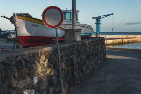 Fishing Boat on Terceira Island, Portugal