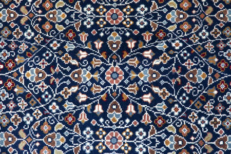 Full frame shot of carpet with intricate design  Horizontal shot