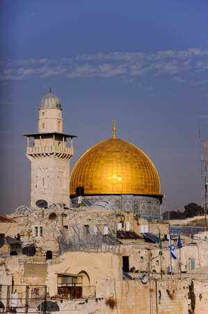 The Dome of the Rock with its golden cupola Stok Fotoğraf