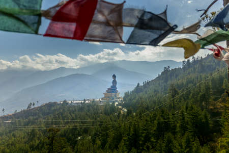 View of the Giant Buddha Dordenma statue overlooking the city of Thimphu, Bhutan