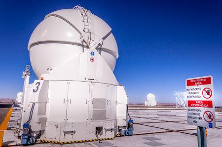 セロ ・ パラナル、アタカマ砂漠、チリ - 1 月。15, 2010:「VLT、ヨーロッパ南天天文台の超大型望遠鏡複雑なセロ パラナル アタカマ砂漠の真ん中に位
