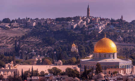 View of the Dome of the Rock in Jersusalem, Israel