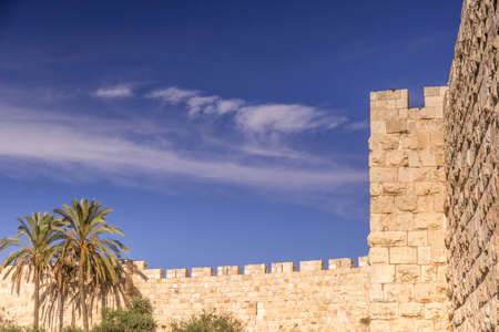 The city wall around th eold town of Jerusalem