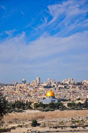The Dome of the Rock shot from the Mount of Olives
