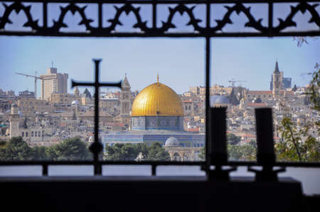 Jerusalem old town skyline with the dome of the rock in the center