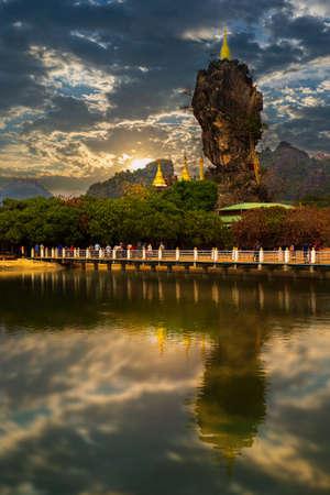 The buddhist Kyauk Kalap pagoda 写真素材