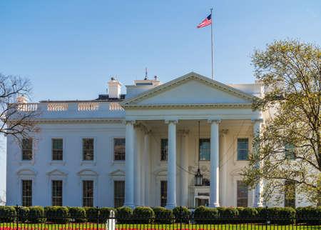 The White House, Washington DC Stock Photo