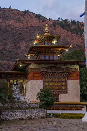 Gom Kora monastery near Trashigang, eastern Bhutan Stockfoto