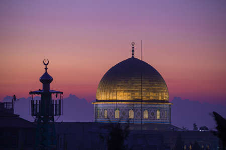 The Dome of the Rock in Jerusalem, Israel at dawn