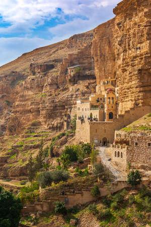 Monastère orthodoxe Saint-Georges à Wadi Qelt.