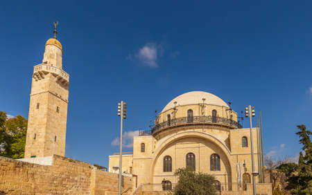 Newly renovated Hurva synagogue in the old city of Jerusalem Stock Photo