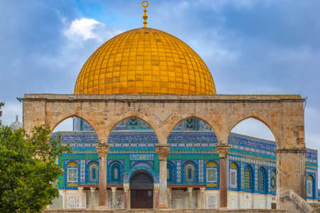 Dome of the Rock in Jerusalem, Israel 스톡 콘텐츠