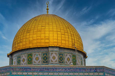 Close up of the cupola of the Dome of the Rock Banco de Imagens