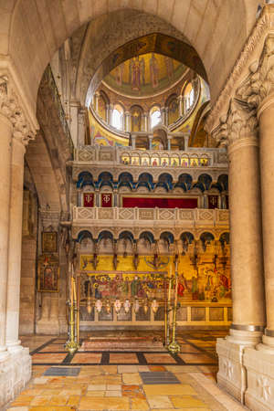 The Stone of the Anointing (The Stone of Unction) - Jerusalem, Israel Reklamní fotografie