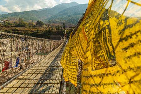The longest suspension bridge in Bhutan