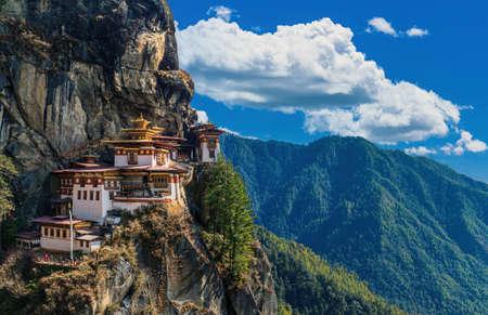 Taktshang Goemba or Tigers Nest Monastery in Bhutan