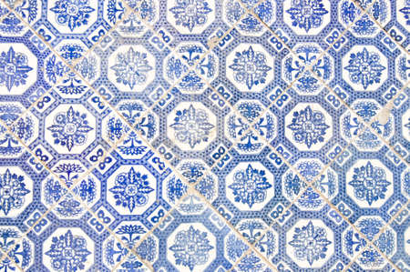 Traditional Chinese tiles  photo