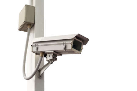 bullet camera: Security camera on the post with outdoor housing