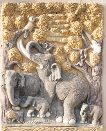 regarded: This bas-relief is regarded as one of the most perfectly skulptured elephants Stock Photo
