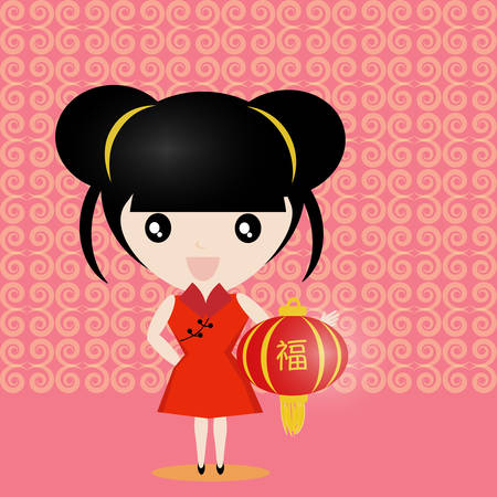 Chinese girl with happy lantern Vector