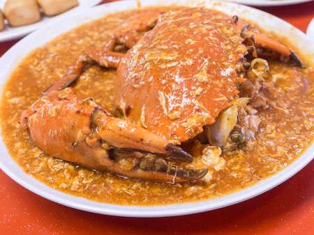 Big Chilli Crab. The famous Singapore food photo