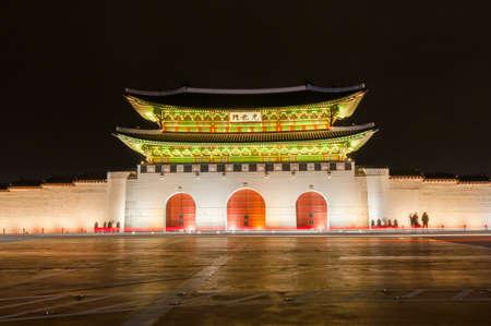 gyeongbokgung: Gyeongbokgung palace front at night.