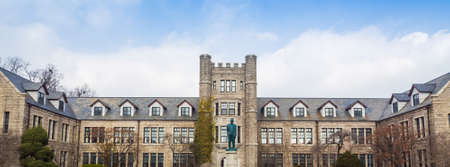 sonata: Seoul, South Korea - 1 March, 2015 : Choong Ang School. The school was�one of the filming locations for the popular Korean tv drama � Winter Sonata.
