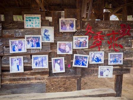 sonata: Chuncheon, South Korea - FEBRUARY 28, 2015: Memorial picture of  the popular Korean drama Winter Sonata at Nami Island (Namiseom)