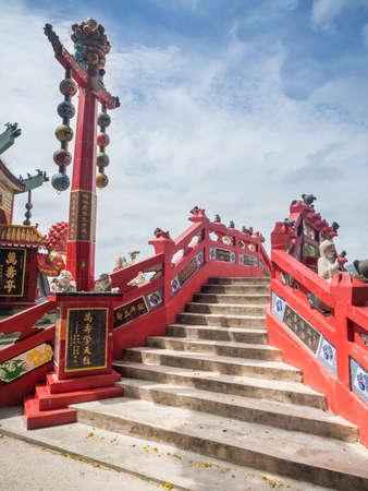 goddesses: Hong Kong, China - October 03, 2015 : Red Bridge at Kwum Yam Taoist shrine at the southeastern end of Repulse Bay