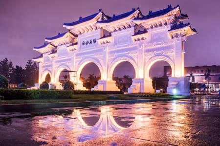 chiang kai shek memorial hall: Chiang Kai Shek Memorial Hall in rainy day twilight, Taipei, Taiwan. Editorial