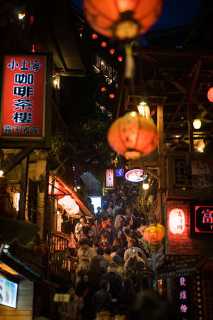 jiufen: Keelung,Taiwan - March 1,2016 : Crowd at Old Town Jiufen uphill street. The place is very famous for visitor. Editorial