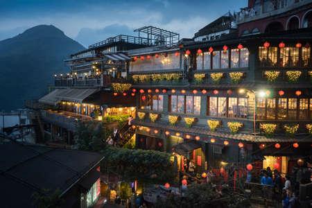 jiufen: Keelung,Taiwan - March 1,2016 : Hillside tea houses in Jiufen Taiwan. Editorial