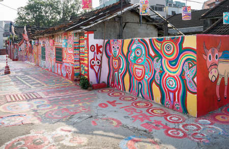 Taichung, Taiwan - March 1, 2016. Rainbow village, the colourful graffiti painted on the wall in Taichung. It is a famous sightseeing spot in Taiwan.