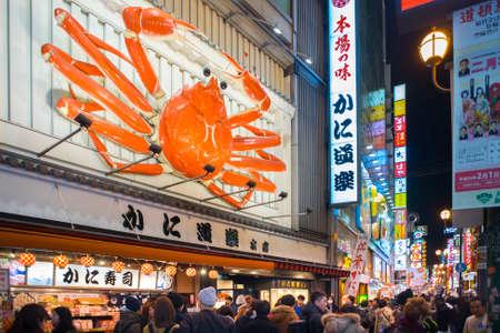 Osaka, Japan - February 9, 2017 : People walking in the Dotonburi, Osaka. Dotonburi is one of the principal tourist destinations in Osaka, Japan.