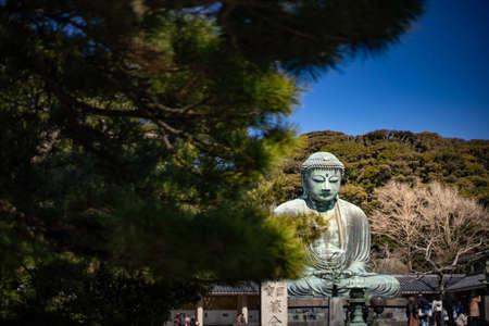Kamakura Daibutsu with blue sky Redakční