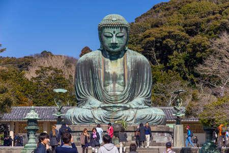 Kanagawa, Japan - February 16, 2017 : Kamakura Daibutsu with tourists.
