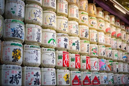 Tokyo, Japan - February 18, 2017 : The drums of Japanese sake around Meiji Jingu shrine complex.