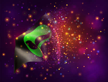 green alien head flag on pink purple background with lighting and flares