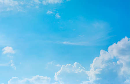 nimbi: image of clear sky on day time . Stock Photo