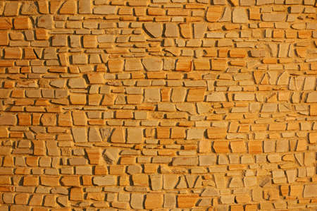 nicely: Close up picture of nicely aligned brick texture. Stock Photo