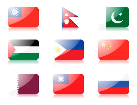 sports flag: flags. Set four of flags from Asia. 1st row: Myanmar, Nepal, Pakistan 2nd row: Palestine, Philippines, People rep. of China 3rd row: Qatar, Rep. of China, Russia