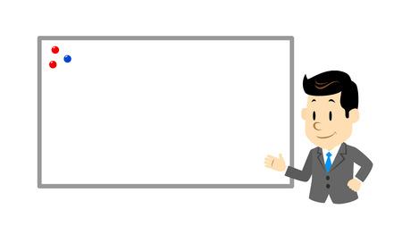 Businessman Ilustração