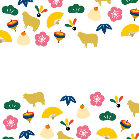 sesame seed: Sheep New Year New Year \ s card 2015 background material Illustration