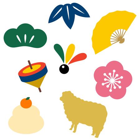 Sheep New Year 2015 Ilustração