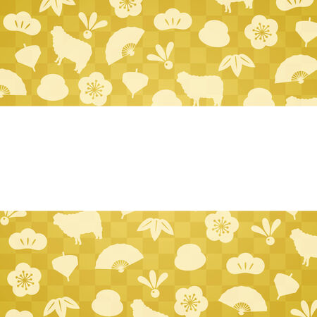 Sheep New Year 2015 background material