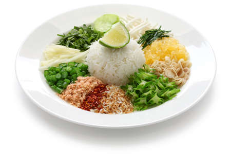 khao: khao yam, rice salad, thai cuisine Stock Photo
