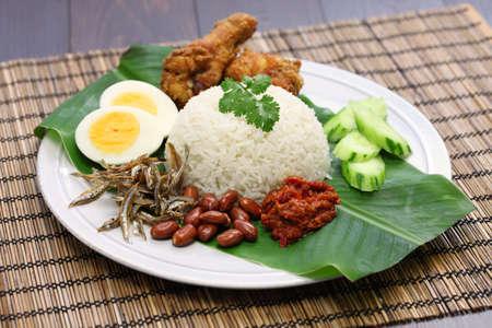 lemak: nasi lemak, coconut milk rice, malaysian cuisine Stock Photo