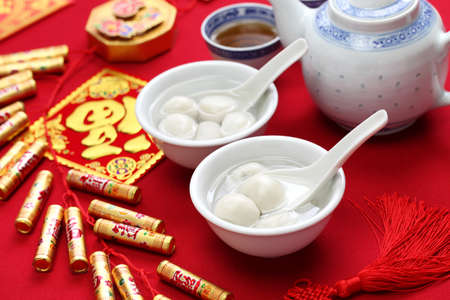 fu: tang yuan, yuan xian, sweet rice ball, chinese new year food made from glutious rice flour