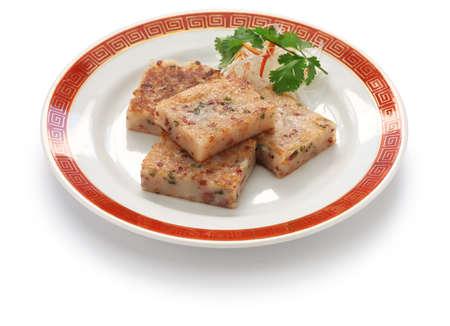 自家製カブのケーキ、中国の点心料理